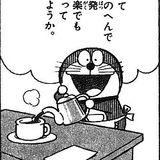 kyokutou garapagosu mix vol.3