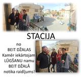 STACIJA _ 24.04.2019. - NO BEIT DŽALAS - GATAVOJAMIES ATVĒRT BHOP