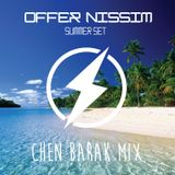 offer nissim & friends -  chen barak mix