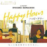 Curta-Metragem - 24Fev.2019 - Happy Hour - Ryusuke Hamaguchi (00:02:03')