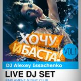 DJ Alexey Issachenko Live At Parlament Club 25 May 2013 vol.1