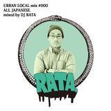 DJ-RATA-URBANLOCAL-mix#000