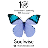 Soulwise - Renaissance VK community 10th Anniversary Mix