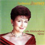 F.Shubert. Shepherd on the rock. Alla Ablaberdyeva ( soprano) , Alexander Bakhchiev (piano)