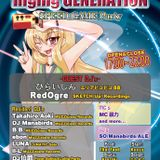 Shin Hirai - Rising GENERATION VGMDJ Mix [2012-01-14]