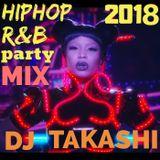 2018 HIPHOP R&B party mix