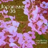 Japanese 08