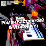 Roman Kastrosky @ bunker.live - 2018-02-18 - Tangerine Dream set