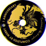 WEBBY- Special Mix For Chayniy Pianitsa (1 year aniverssary) - Apr.19