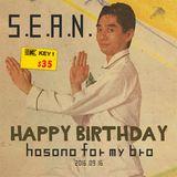 Hosono For My Bro