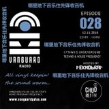 VANGUARD RADIO Episode 028 with TEKNOBRAT - 2016-11-12th CHUO 89.1 FM Ottawa, CANADA