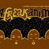 Afreakanism 2004 - Headz.FM (Studitsky & Rasskazov)