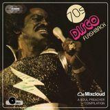 70s Disco Flashback