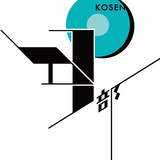 Kosendj-bu #5 ngr256(Drum & Bass/Liquid Funk)