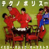 Solo la fantasía nos sacará de la crisis: pop japonés de los ochenta curado por César Casusol
