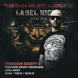 Forbidden Society at Forbidden Society Recordings Label Night Japan 30/05/2015