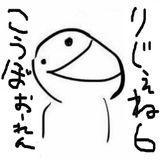 Re_Generation vol.6 公募 funkot mix(201709)