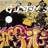 Ryota Kakuo - Glitch Heaven Mix