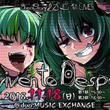 2_wEi MIX