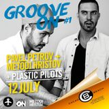 Plastic Pilots live at CACAO BEACH Bulgaria - 12-07-2013