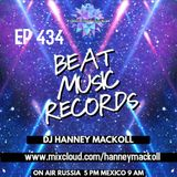 HANNEY MACKOLL PRES BEAT MUSIC RECORDS EP 434