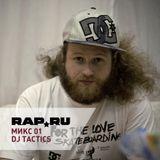Rap.Ru Микс 01 | DJ Tactics