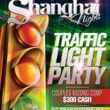 TeebS - Shanghai Nights Live Set (09/08/2013)