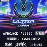 ULTRA JAPAN 2015 PLATINUM MIX-HEADLINERS ANTHEM-