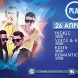 ROMANTIC - Live PLAY TV 26.04.16
