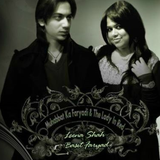Exclusive interview of Dj/Rj Leena Shah And Basit Faryad at Funnypaki Web Radio