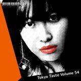 TOKYO TASTE VOL.54