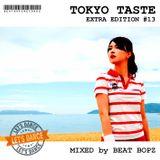 TOKYO TASTE EXTRA EDITION #13