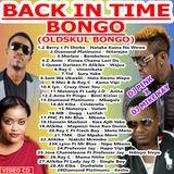 Dj Pink x Mike Kay - Back In Time Bongo MixTape (Old Skul Bongo)