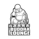 Dj Sleight & Sativa Live@Buddah Lounge 1999