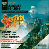 SOIXANTE NEUF DUBAI MIXED BY DJ SMP