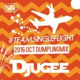 teamsingleflight_2016_OCT_DUMPLINGMIX