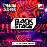 BACKSTAGE NRJ #102 - GUEST MIX BY FROOKER