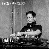 Vykhod Sily Podcast Dailiv Guest Mix