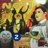 過去REMIX作品!NOJIMAX Vol.2 (2002)