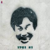 1981 #1