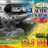 2015 Earthfest Revolutions_路途_DJ NiNi - chill stage in the mix