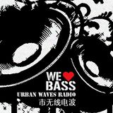 Urban Waves Radio Pt.5 - We love Bass a Summer Special