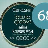 Dj Streamteck - #68 Basic Groove Radioshow on Kiss Fm