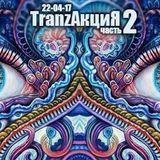 Edell @ TranzAkcia 2 by CH.Z.K & CRC prod