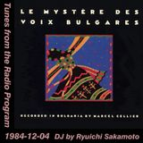Tunes from the Radio Program, DJ by Ryuichi Sakamoto, 1984-12-04 (2019 Compile)