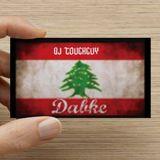 Dabke Power Hour 2- 100% Lebanes dabke icons singers.