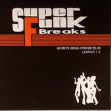 DJ Muro Super Funk Breaks Lesson 1