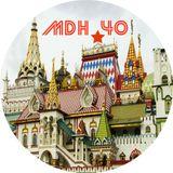Moscow Disco Heat #40