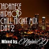 ☄夜にゆったり聴きたいJAPANESE HIPHOP MiX 2日目★ฺ Japanese HIPHOP Chill Night MIX-Day2-