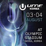 Chuckie - Live at UMF Korea (Seoul) - 03.08.2012